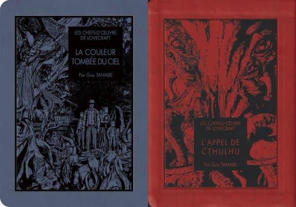 Deux couvertures des adaptations de Lovecraft par le mangaka Gou Tanabe