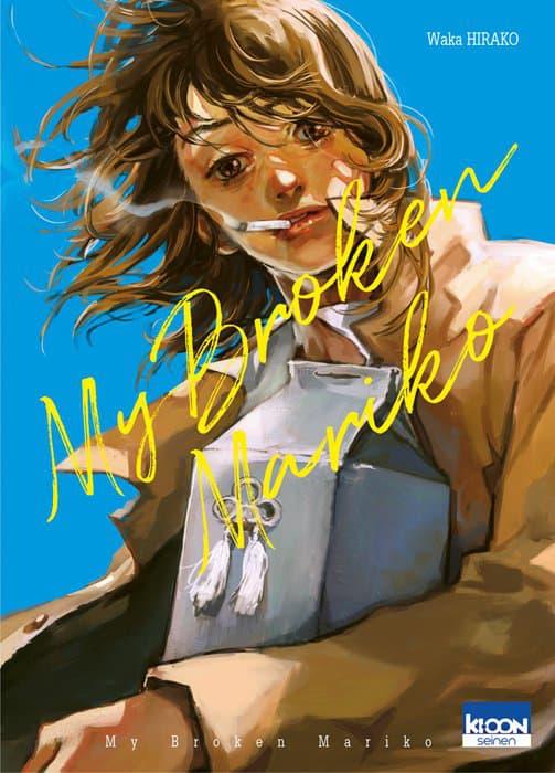 """Le manga """"My Broken Mariko"""""""
