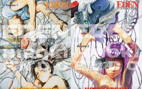 """Les deux premiers tomes du manga """"Eden"""""""